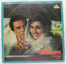 Main Intaquam Loonga Laxmikant Pyarelal Bollywood LP Record Hindi Indian Mint