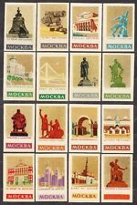 RUSSIA 1958 Matchbox Label - Cat.31 Z set glazy, Moscow (Golden Moscow).