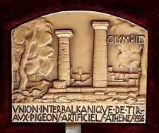 Rare Olympics 1936 Athens Plaque by Francesco Giannone union Interbalkan tir