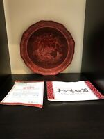 Vintage The Five Perceptions of Weo Cho Cinnabar Plate - The Sense of Hearing