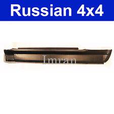 Schwellerblech Reparaturblech Schweller links alle Lada Niva 2121-5101067