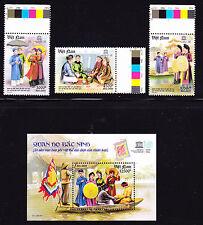 VIETNAM 2011 UNESCO HERITAGE QUAN HO BAC NINH FOLK SONG  SET OF 3 + S/S.