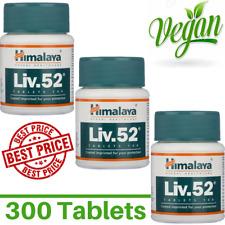 Pastillas Desintoxicantes Digestion cuidado higado Himalaya herbal Liv52
