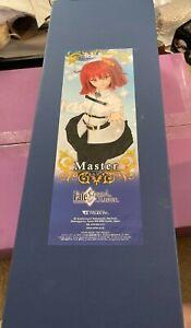 Volks Dollfie Dream Fate Grand Order Master Gudako Doll
