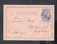 BELGIUM 1893 2X 25C POSTAL STATIONERY LETTER CARDS ANTWERP & BRUSSELS TO GERMANY
