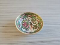 """Chinese Famille Rose 2 5/8"""" Miniature Bowl with Chinese Character Mark"""