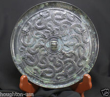 Ancient Chinese Silver/Bronze Wedding Gift Mirror: 16 Dragons! c. Tang Dyn.