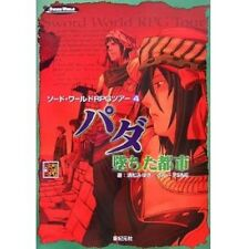Sword World RPG tour 4 Pada / Ochita Toshi game book RPG