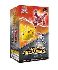Booster Pokémon XY Break Special Edition Pack 2 - Coréen