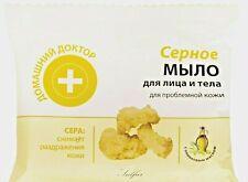 """0,9 libras 6 PC jabón antibacteriano natural para cara y cuerpo """"azufre"""""""