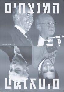 Original Vintage Affiche Israël Politique Winners Hébreu 1996 Netanyahu