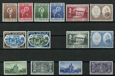 s33480 VATICANO MNH 1957 Complete Year set 14v