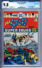 ALL-STAR COMICS #58 CGC 9.8 WHITE PAGES 1st APPEARANCE OF POWER GIRL 1976