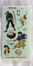 1970S KAGEMARU NO IGA TV NINJA MANGA LETRASET STYLE TRANSFERS JAPAN ONLY NM 2!