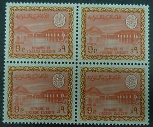 Saudi Arabia Wadi Hanifa Dam King Faisal 9P B/4 Wmk 1968-76 Redrawn SC#469 MNH