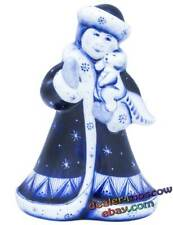 Russian Porcelain Author Gzhel Hand Painted Figurine Snow Maiden and Squirrel