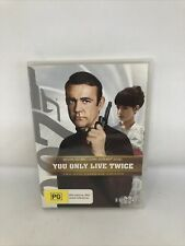 YOU ONLY LIVE TWICE Ultimate Edition DVD REGION 4 Bond Connery V Good Condition
