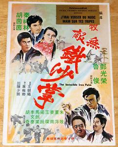 brochure pubblicitaria cinese THE INVINCIBLE IRON PALM 1971 KARATE ARTI MARZIALI