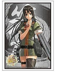 Kantai Collection CHIKUMA KanColle Card Game Character Sleeves Anime Vol.874