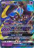 Pokemon Card: Lunala GX - 66/149 - Ultra Rare Sun & Moon NM