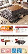 GEN Kotatsu Futon mat Table 120x80 3 Set 4 Color changable height Fedex F/S