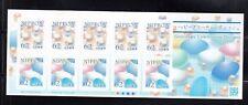 Japan stamps 2017 June 23  Greetings: Cerebration Designs,  mini sheet mint, NH