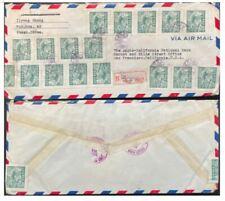 1952 Korea #189(18) on Pusan Reg Cover to US *d