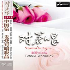 Tong Li 童麗 Toward to Sing Vol.7 對着唱 Wang Hao 王浩 DSD CD 妙音唱片 Audiophile Duets