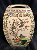 Antique Chinese Guangxu Famille Rose Porcelain Enamel Vase Jar Vessel 12.5""