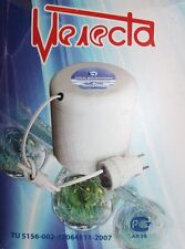 Water ionizer Activator MELESTA.Live and dead water.100% original.English manual