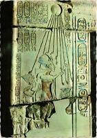 CPM EGYPTE Cairo-King Akhnaton worshipping the sun 18th Dyn (343569)