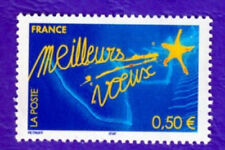 TIMBRE 2004 MEILLEURS VOEUX NEUF