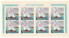 GUINEA ECUATORIAL MINIFOGLIO 8 VALORI USATO 1978 FIERA RICCIONE CAT. YVERT A107