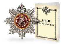 Rare Imperial Order of St. Catherine Star High Quality Luxury Gift,copy