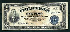 Philippines (P94) 1 Peso 1944 Victory aVF