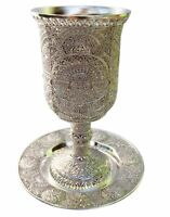 Jewish Holiday and Shabbat Kiddush Cup Goblet For Kidush - Silver Plated