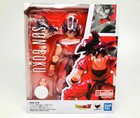 S.H. Figuarts Son Goku Kaioken Kaiohken Action Figure Dragonball Z Bandai