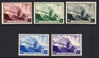 Belgium Set of 5 Stamps c1938 Mounted Mint Hinged (3108)