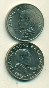 2 DIFFERENT 2 PISO COINS from the PHILIPPINES BOTH DATING 1992 (2 TYPES).