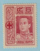 THAILAND B3 MINT  HINGED OG * NO FAULTS EXTRA FINE !