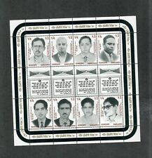 Bangladesh M/NH/VF, Martyred Intellectual Types Souvenir Sheets 8 Different
