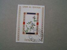 Umm al Qiwain -  1973,  Block, gestempelt, Blumen