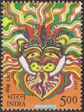 INDIA 2010 Leo  Zodiac Astrological Sun sign Astrology stamp 1v MNH