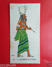 cromos figurine i 4 moschettieri # 77 il sacerdote d'iside perugina buitoni 1936
