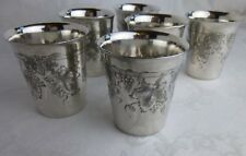Britania silver 6 juice or punch cups grapevine etched silverplate Bernard Rice