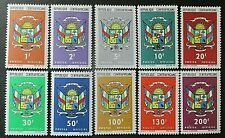 Central African Republic 1965 Official Stamps Set UM. SG O78/87.