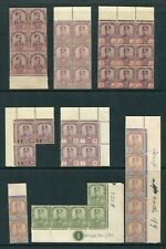 Old Malaya Johore  40 x Mixed Stamps in Multiples MNH U/M