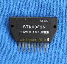1pcs STK0029 STK0029N OUTPUT STAGE OF AF POWER AMP