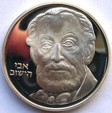 Israel 1982 Baron Edmond 2 Sheqalim Silver Coin,Proof