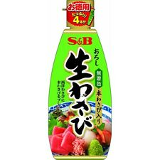 New S&B Wasabi Japanese horseradish Paste Tube from Japan Value Pack 175g F/S